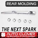 [AUTO CLOVER] Chevrolet The Next Spark - Rear Chrome Molding Kit (C290)