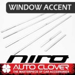 [AUTO CLOVER] KIA Niro - Window Accent Chrome Molding Set (B261)