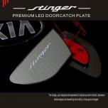 [CHANGE UP] KIA Stinger - Metal Premium LED Inside Door Catch Plates Set