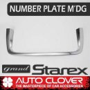 [AUTO CLOVER] Hyundai Grand Starex - Chrome Number Plate Garnish (D891)
