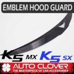 [AUTO CLOVER] KIA All New K5 - Emblem Hood Guard Black Molding (D599)