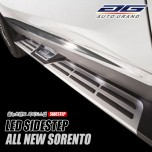[AUTO GRAND] KIA All New Sorento UM - LED Side Running Board Steps
