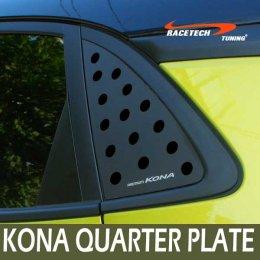 [RACETECH] Hyundai Kona - 3D Quarter Glass Plate Set