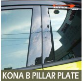 [RACETECH] Hyundai Kona - Glass B Pillar Mirror Plate Set