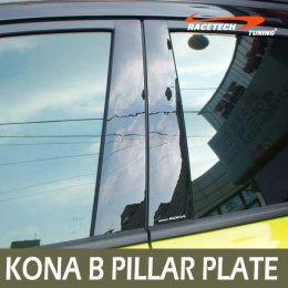 [RACETECH] Hyundai Kona - Glass B Pillar Mirror Plate Set