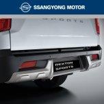 [SSANGYONG] SsangYong Rexton Sports - Rear Skid Plate
