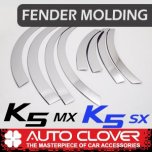 [AUTO CLOVER] KIA All New K5 - Fender Chrome Molding (C210)
