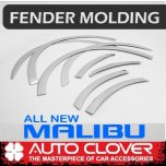 [AUTO CLOVER] Chevrolet All New Malibu - Fender Chrome Molding (C215)