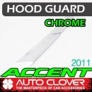 [AUTO CLOVER] Hyundai New Accent - Emblem Hood Guard Chrome Molding (D523)