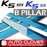 [AUTO CLOVER] KIA All New K5 - PVC B Pillar Molding Set (B174)