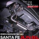 [JUN,B.L] Hyundai Santa Fe TM - Twin Rear Section Muffler (JBLH-K20TMTR)