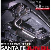 [JUN,B.L] Hyundai Santa Fe TM - Twin Rear Section Muffler (JBLH-K20TMTR)