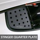 [RACETECH] KIA Stinger - 3D Quarter Glass Plate Set
