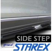 [HSM] Hyundai Grand Starex - Side Running Board Steps