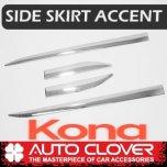 [AUTO CLOVER] Hyundai Kona - Side Skirt Accent Chrome Molding Set (C986)