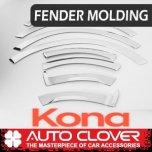 [AUTO CLOVER] Hyundai Kona - Fender Chrome Molding Set (C621)