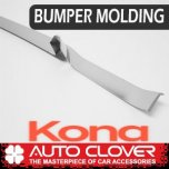 [AUTO CLOVER] Hyundai Kona - Bumper Chrome Molding (C715)