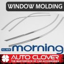 [AUTO CLOVER] KIA All New Morning 2017 - Window Chrome Molding Set (C140)
