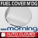 [AUTO CLOVER] KIA All New Morning 2017 - Fuel Cover Molding (B373)