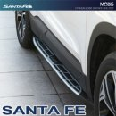 [MOBIS] Hyundai Santa Fe TM - Genuine Side Running Board Steps