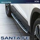 [MOBIS] Hyundai Santa Fe TM - Genuine Side Running Board Steps