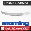 [AUTO CLOVER] KIA All New Morning - Trunk Chrome Molding (D789)