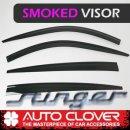 [AUTO CLOVER] KIA Stinger - Smoked Door Visor Set (D778)