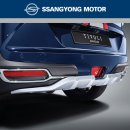 [SSANGYONG] SsangYong Tivoli Armour - Genuine Customizing New Rear Skid Plate