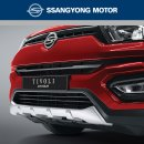 [SSANGYONG] SsangYong Tivoli Armour - Genuine Customizing Front Skid Plate