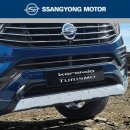 [SSANGYONG] SsangYong Korando Turismo 2018 - Front Skid Plate Set