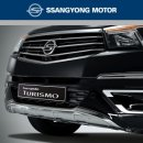 [SSANGYONG] SsangYong Korando Turismo - Front Skid Plate (SUS)