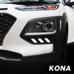 [DK Motion] Hyundai Kona - 2Way LED DRL Set