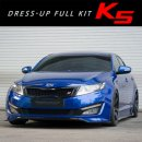 [ROADRUNS] KIA K5 - LIP Style Aero Parts Full Body Kit