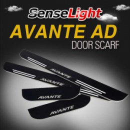 [SENSE LIGHT] Hyundai Avante AD - LED Moving Shift Door Sill Scuff Plates Set