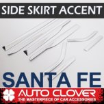 [AUTO CLOVER] Hyundai Santa Fe TM - Side Skirt Accent Chrome Molding Set (C988)