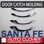 [AUTO CLOVER] Hyundai Santa Fe TM - Door Catch Chrome Molding Set (C630)