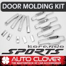 [AUTO CLOVER] SsangYong Korando Sports - Door Chrome Molding Set (C661)