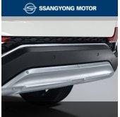 [SSANGYONG] SsangYong G4 Rexton - Rear Skid Plate (SUS)
