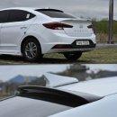 [ONZIGOO] Hyundai The New Avante AD - Rear Glass Wing Spoiler