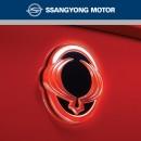 [SSANGYONG] SsangYong Tivoli - LED Rear Wing Emblem