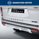 [SSANGYONG] SsangYong Korando Sports - Rear Air Dam