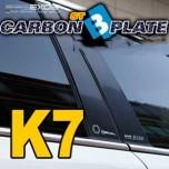 [EXOS] KIA K7 - Carbon ST Glass B Plate Molding Set