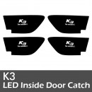 [LEDIST] KIA K3 - LED Inside Door Catch Plates Set Ver.2