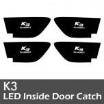 LED-вставки под ручки дверей Ver,2 - KIA K3 (LEDIST)