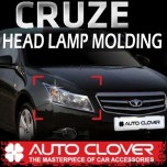 [AUTO CLOVER] Chevrolet Cruze - Head Lamp Garnish Set (B698)