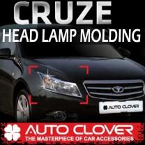 [AUTO CLOVER] Chevrolet Cruze - Head Lamp Garnish Set (B698)