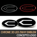 [LEDIST] HYUNDAI / KIA - Concepto Chrome 3D LED 2-Way Emblem Package