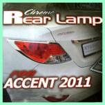 [KYOUNG DONG] Hyundai New Accent - Rear Lamp Chrome Molding Set (K-581)