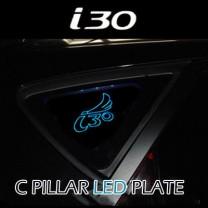 [NOBLE STYLE] Hyundai i30 - C Pillar LED Plates Set