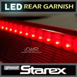 [DAWON] Hyundai Grand Starex - LED 2-Way Trunk Rear Garnish